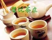 Xinyue Tea Shop